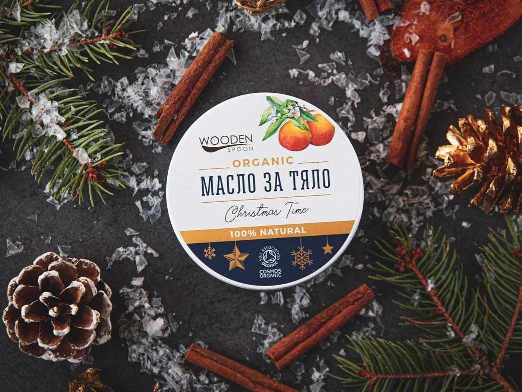 Масло за тяло Body Butter